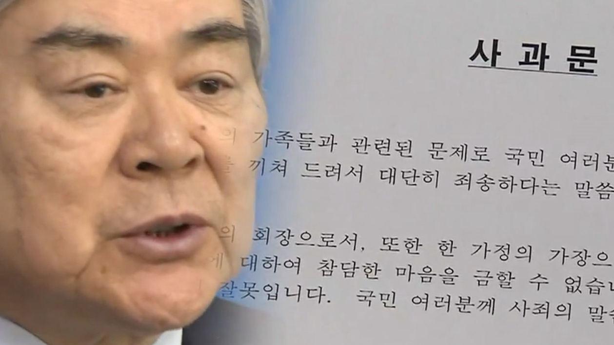 """大韩航空""""任性姐妹花""""丑闻缠身 父亲怒炒两人"""