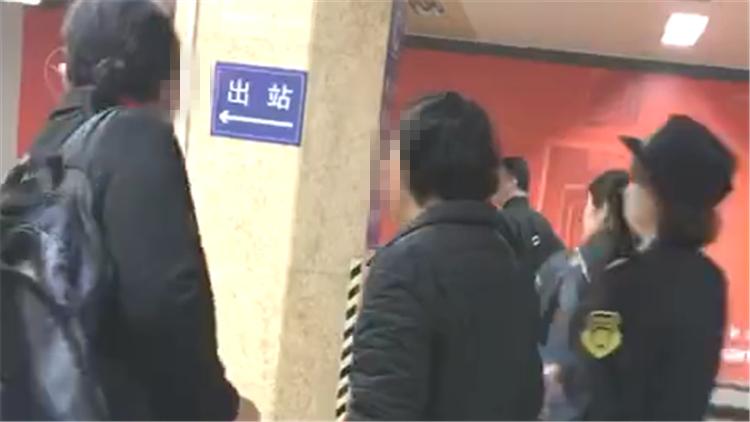女子带家人北京坐地铁逃票被逮 竟称不认识家人