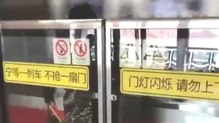 惊险!一女子坐地铁被夹屏蔽门与车厢间无法动弹