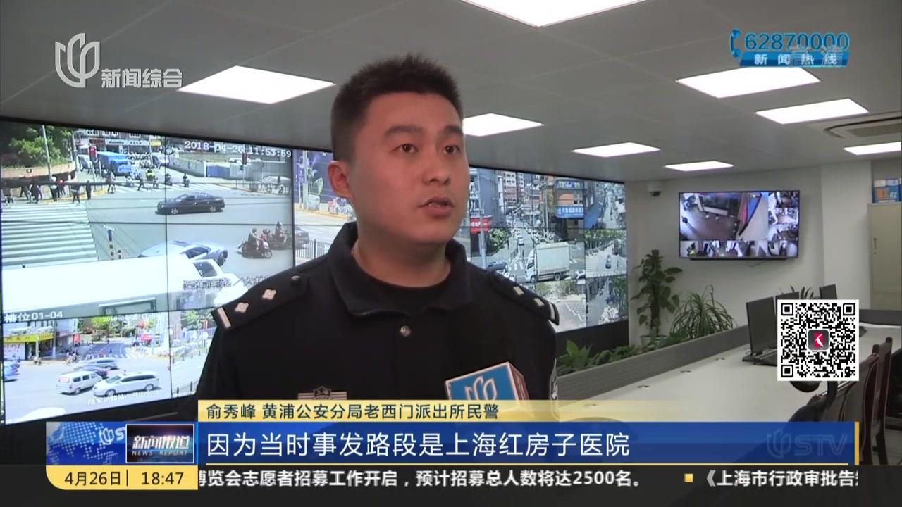 """""""疯狂""""特斯拉闹市连撞多车  醉驾司机危害公共安全被刑拘"""