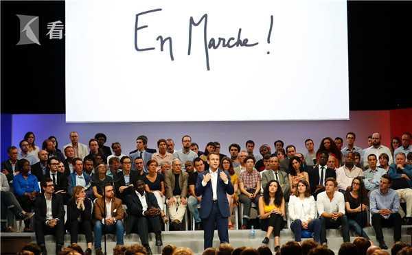 """马克龙领导的""""前进!""""(En Marche!)运动"""