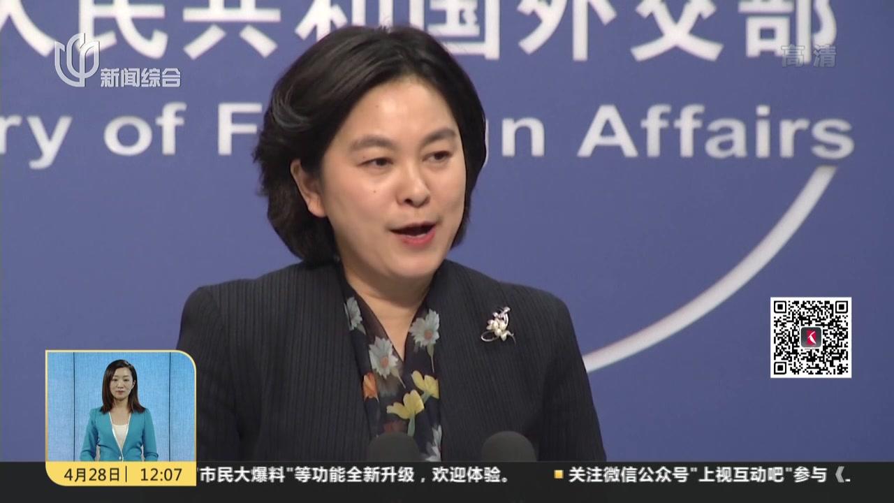 对朝韩领导人会晤成果表示欢迎