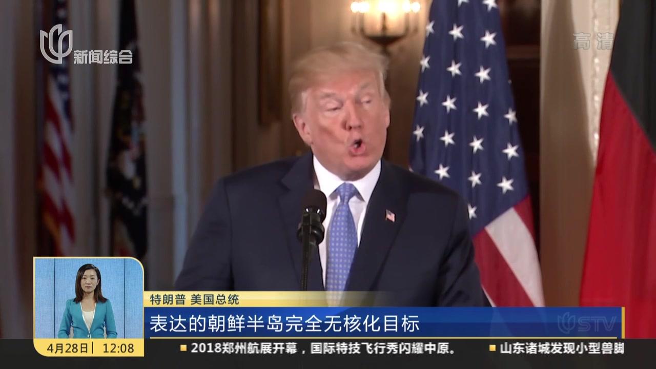 国际社会欢迎韩朝首脑举行会晤