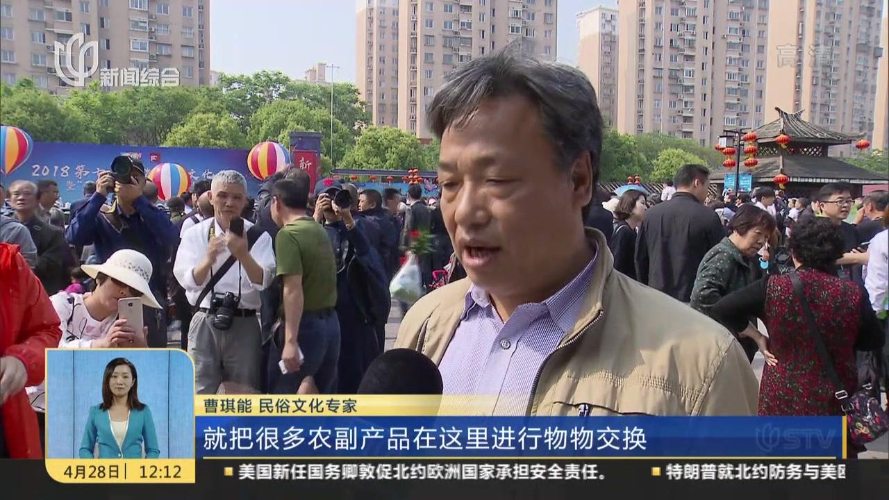 """逛老街赏民俗  三林老街上演""""三"""