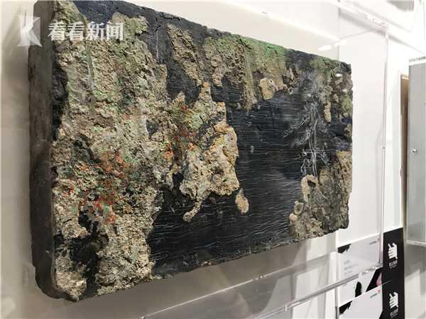 陈清勇《砖画 制造山水》