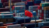 前三季度我国外贸进出口总值同比增2.8%