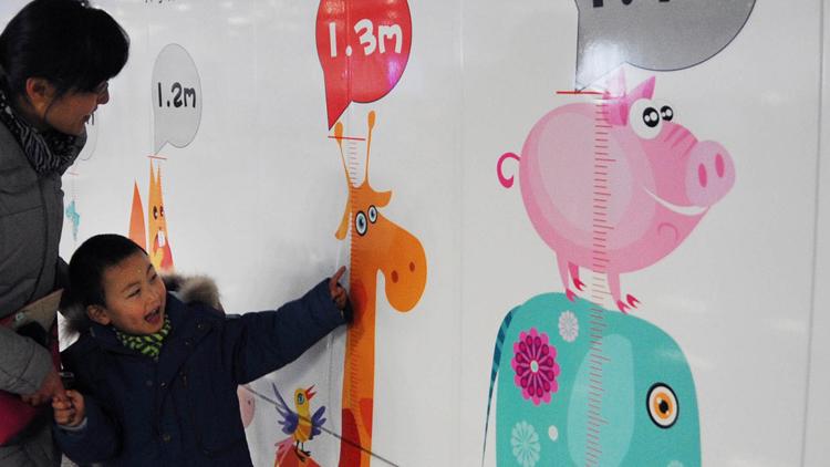 6岁以下或身高1.2米以下儿童可免费乘客运班车