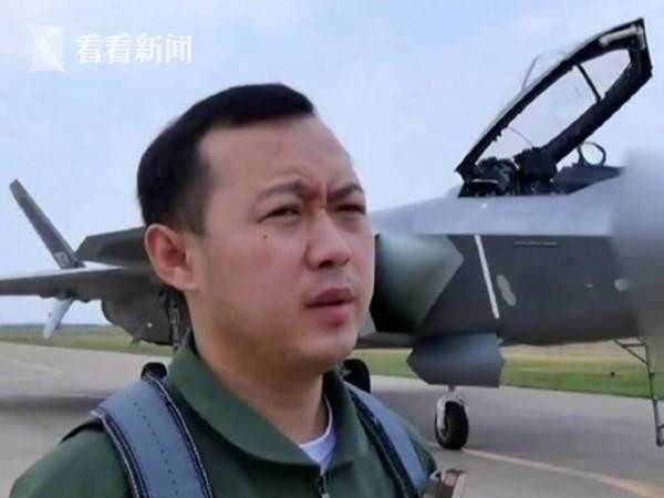 空军某中心主任,歼-20飞行员张昊