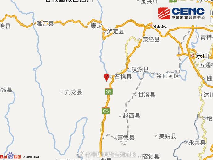 最后一次地震的震中位置