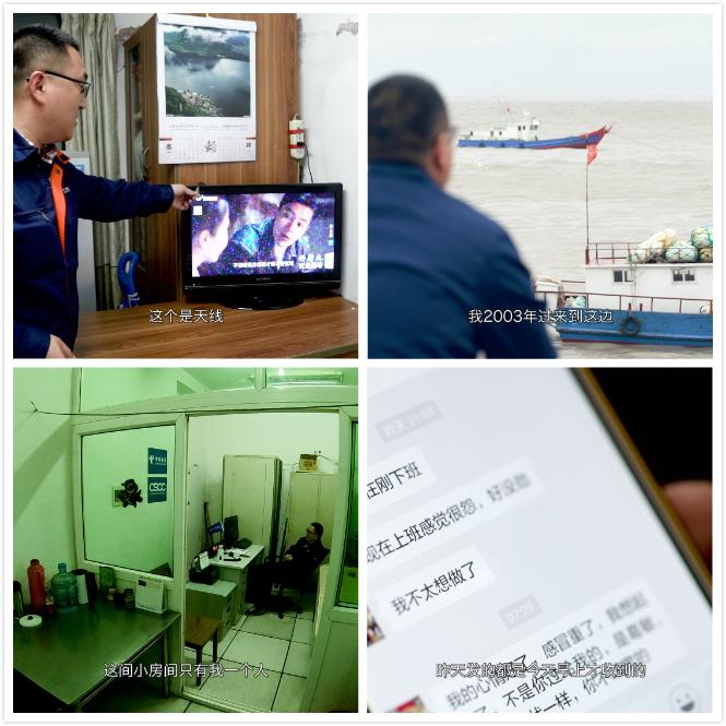 """无水、无电、无人的""""三无""""小岛上与邓时侃为伴的只有海风海水和渔船"""