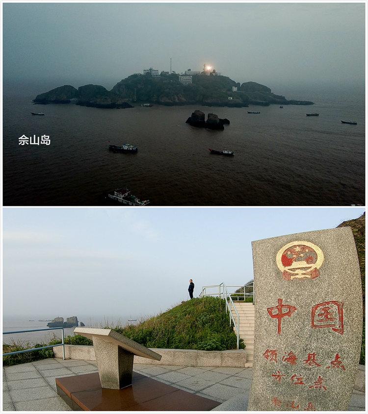 邓时侃所在的雷达监视站位于上海的最东点,也是上海境内唯一的领海基点,佘山岛