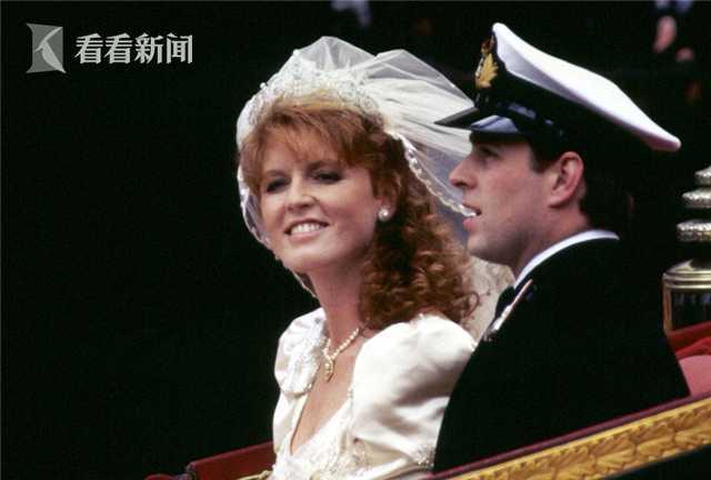 安德鲁王子和莎拉·弗格森