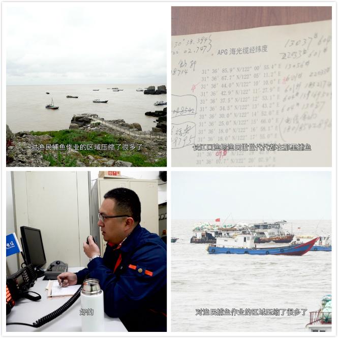 作为一名电信员工,打交道的却是海水和渔船