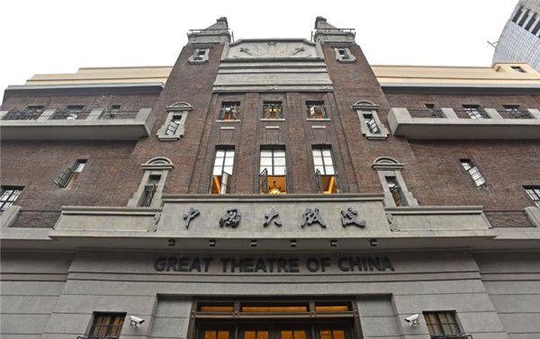 修旧如旧的中国大戏院.jpg