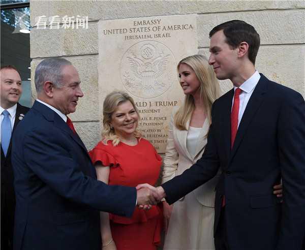 美国驻以色列新使馆开馆典礼