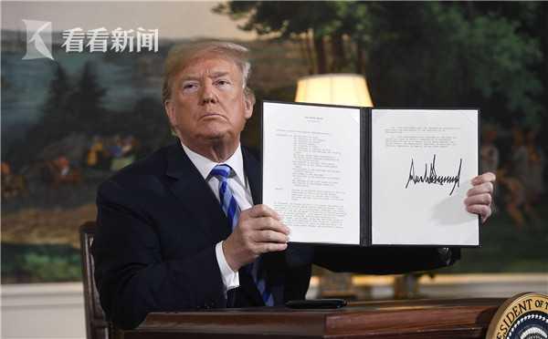 特朗普宣布退出伊朗核协议