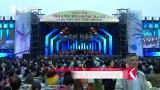 2018辰山草地广播音乐节在沪开幕