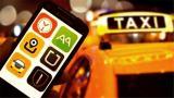 中消协:有骚扰等行为的网约车司机应被列黑名单