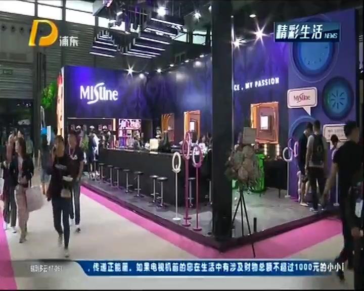 中国美容博览会 爆品尖货齐亮相