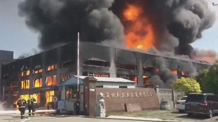 奉贤一化工企业突发大火 公司存有50多吨稀释剂