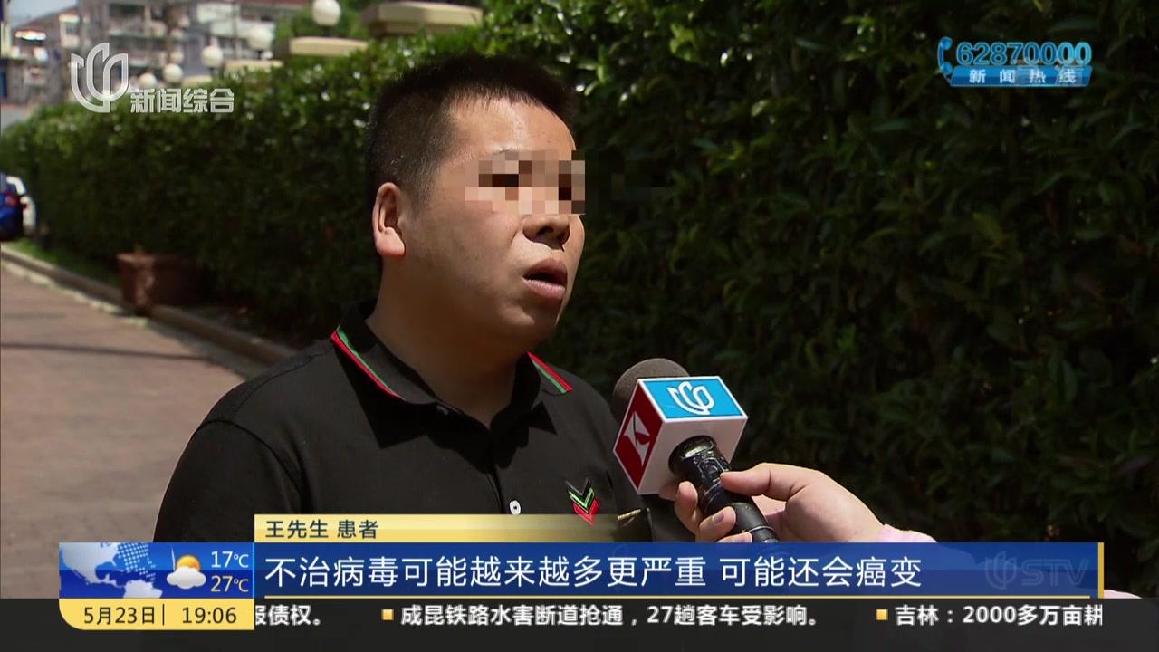 """观众中来:百度""""搜到""""江东医院  八天花费近十五万"""