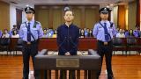 中国人民保险集团原总裁王银成受贿案一审宣判