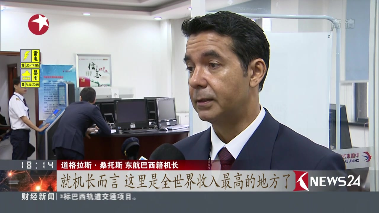 新飞机新航线出现井喷  中国航空公司全球高薪请机长