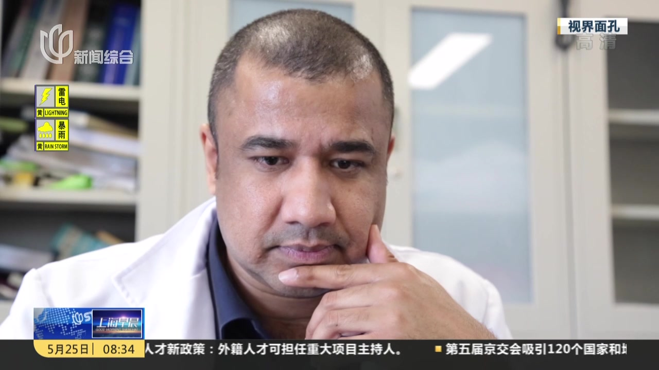 上海首例外籍人士签署人体器官捐献自愿书