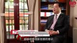 足迹与风采——上海交通大学安泰经济与管理学院程峰校友访谈
