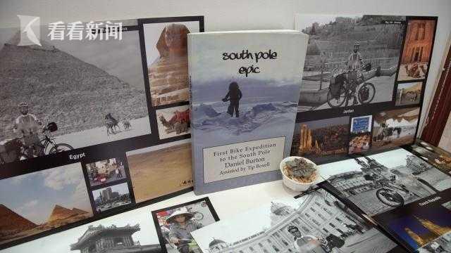 《南极史诗(South Pole Epic)》,Leandro就是受到了这本书的启发