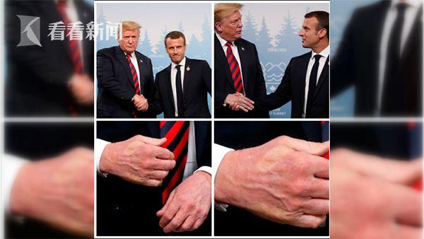 """马克龙使出""""握手杀""""在特朗普手上留下清晰手指印"""