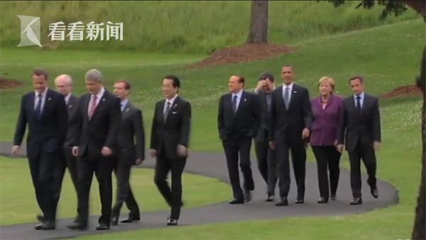 """2010年的八国集团峰会时奥巴马还是""""核心"""""""
