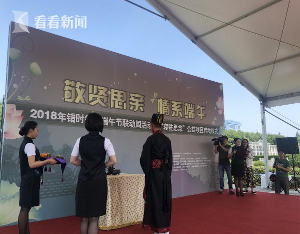 pingmukuaizhao 2018-06-14 shangwu10_fki.png