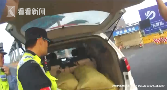 视频|200多只胎盘司机偷运被查视频:准备加工葵花药业人体图片