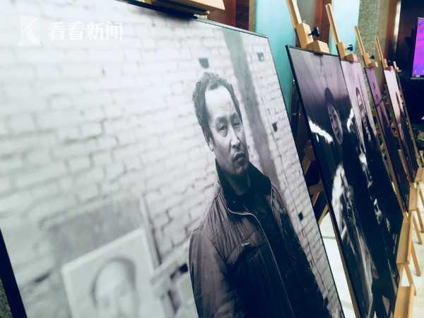 为百姓立项肖像计划从上海开启
