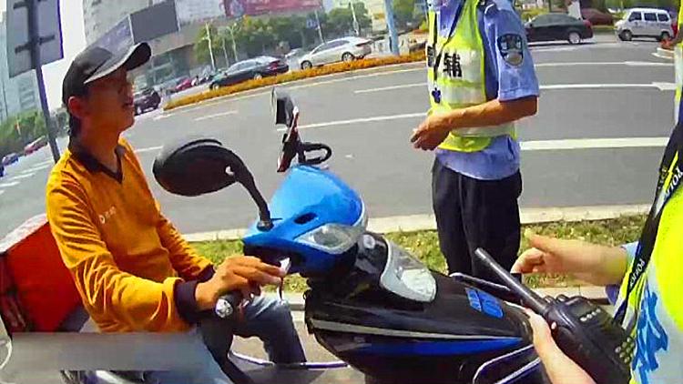 骑手违章逃逸拖倒交警 一张外卖订单被警方锁定