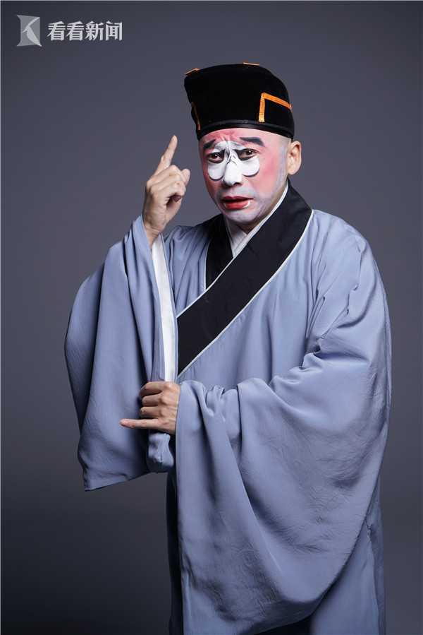 严庆谷饰演了空