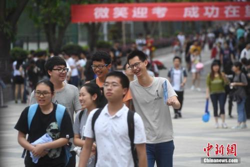 资料图:6月8日,重庆育才中学考点外,考生面带笑容走出考场。中新社记者 陈超 摄