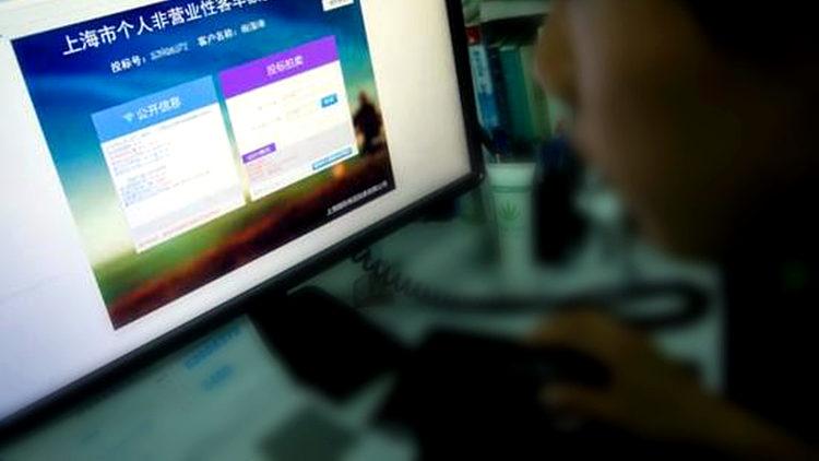 沪牌8月拍卖结果公布 中标率5.4%