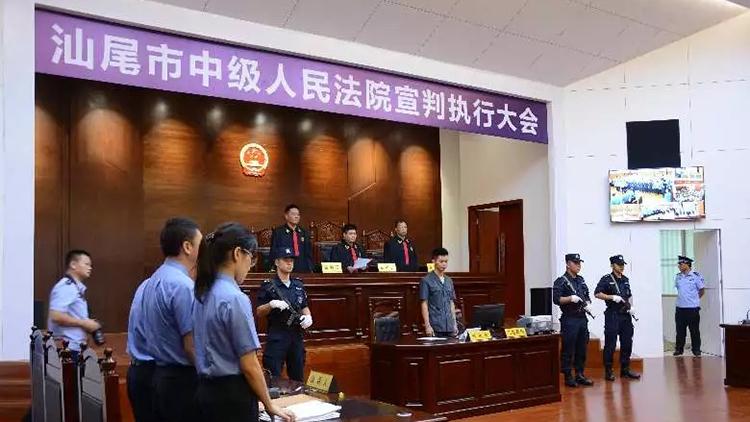 汕尾中院集中宣判10宗涉毒案 10人被执行死刑