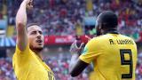 卢卡库阿扎尔各两球 比利时5-2大胜突尼斯晋级