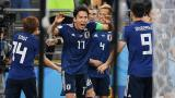 两度落后两度追平 日本2-2逼平塞内加尔