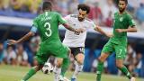 荣誉之战沙特2-1胜埃及 老将扑点萨拉赫挑射破门