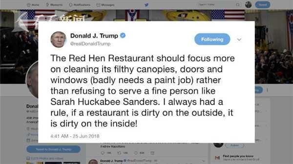 """他发表推特表示""""红母鸡""""应该把精力放在清理肮脏的门面上,而不是拒绝服务桑德斯这么好的人"""