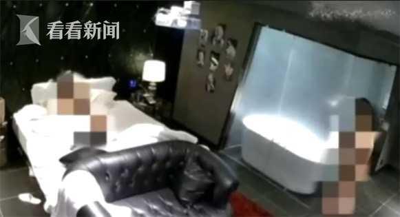 视频|情侣酒店惊现摄像头
