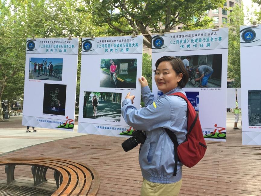 参加上海黄浦世界无车日低碳骑行活动摄影作品获奖