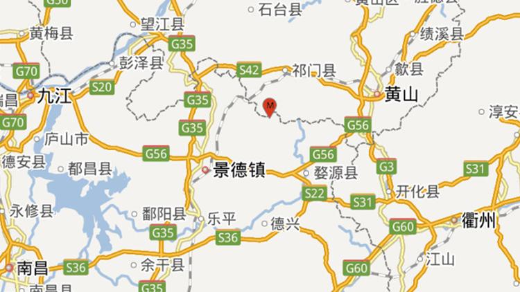 浮梁gdp_网络中国节 春节 丨浮梁人的春节 备年货