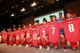 中国高中联队集结完毕 他们将参加这项在上海举行的国际足球赛事