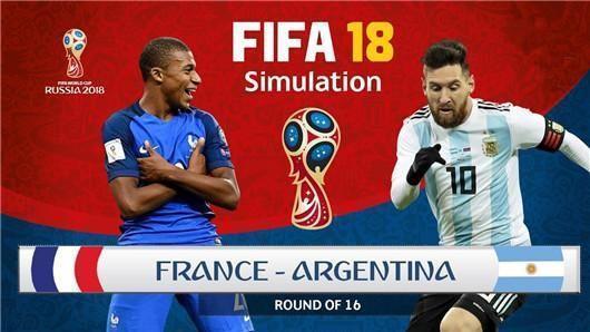 世界杯.jpeg