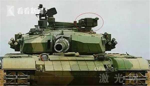 99式主战坦克的激光防御装置